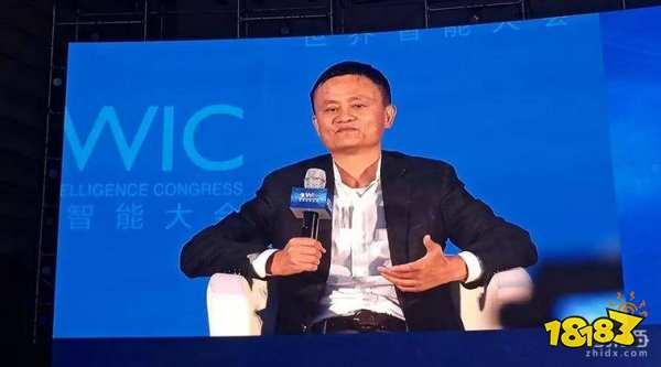 海尔演讲_海尔董事局主席兼ceo张瑞敏,tcl董事长兼ceo李东升等发表演讲.