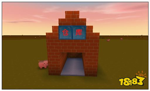 迷你世界是一款高度自由的休閑類3D沙盒游戲,通過玩家破壞方塊與創造方塊來組合成屬于自己的建筑以及與小伙伴們一起進行大冒險。今天要教大家做1款迷你世界的倉庫陷阱,主要是為了用來防一些搞破壞的熊孩子~我們一起來看看吧~ (該陷阱思路出自SYQ) 最終陷阱效果:陷阱偽裝成一個倉庫,當熊孩子進入倉庫時,地面馬上會下陷,掉入深坑,巖漿立馬往下流~ 1.