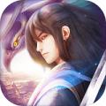 天剑凌云iOS版