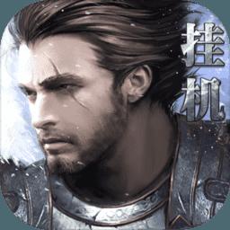 <b>最后的騎士</b>