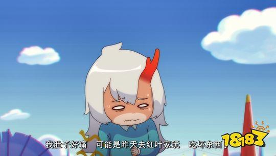 萌到犯规!阴阳师《百鬼幼儿园》动画b站爆笑开播