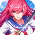 云中幻想iOS版