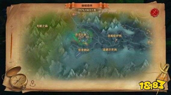万王之王3d幽暗森林黑鸦墓地在哪?幽暗森林风景坐标汇总[多图]