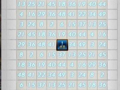 DNF数字解密9.9数字答案一览[多图]