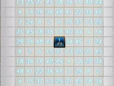 DNF数字解密赢好礼9月13日数字答案一览[多图]