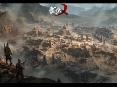 《武侠乂》宏镇秘境位置视频介绍 宏镇秘境在哪?