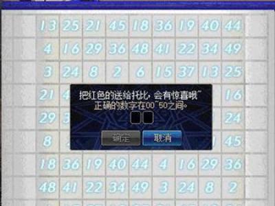 dnf9.7数字解密答案是什么 dnf9.7数字解密答案分享
