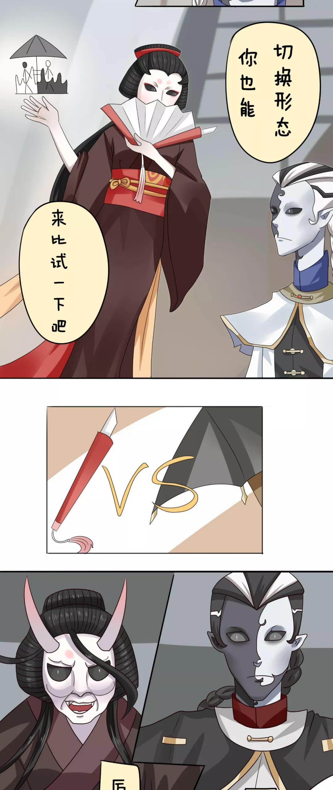 第五人格红蝶漫画 赢了游戏输了人生图片