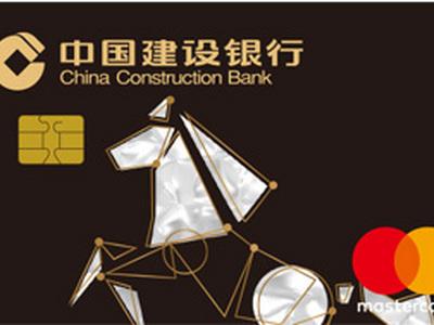 建设银行信用卡如何提额?提额教程简析
