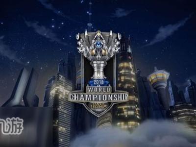 LOL2018全球总决赛赛程时间表一览 LO...
