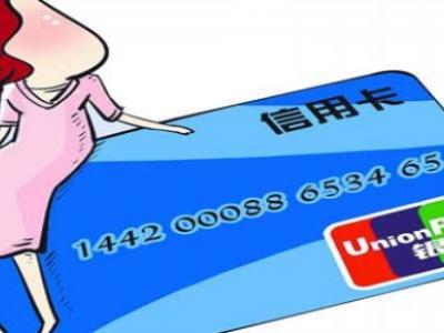 中信银行信用卡如何取现提额?玩卡小编手为您带来2018最强攻略!