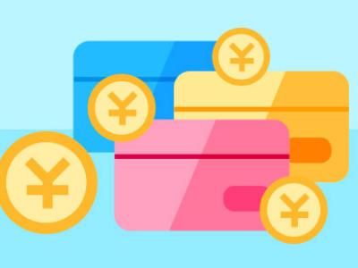 2018中信信用卡最新提额攻略!实测有效的提额