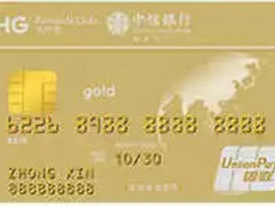 再不下手就晚了!强烈推荐中信IHG联名信用卡