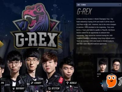 《LOL》S8全球总决赛GRX战队是哪国的 S8总决赛GRX战队介绍