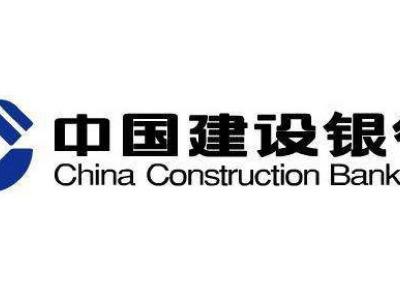 建设银行的分期通如何申请?通过后可以用于萄现么?