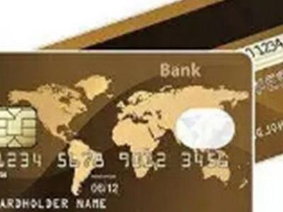 还在纠结建行和工行信用卡哪个更实用?各大银行优缺点都在这~