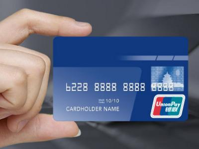 第一次办兴业银行信用卡额度是多少?高额度申卡