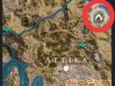 刺客信条奥德赛第四张藏宝图在哪位置介绍