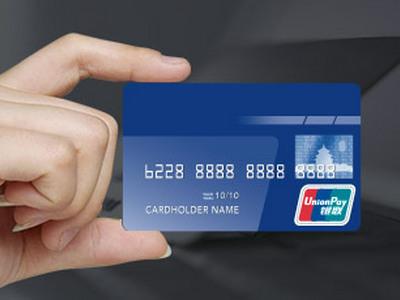 建行龙卡优享信用卡怎么还款?微信、支付宝可还款