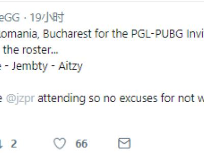 FaZe公布PGL参赛名单:Aitzy顶替Haxete