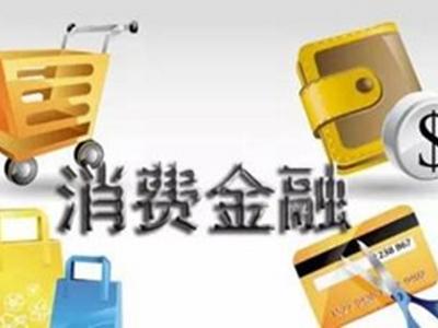 中国银行信用卡销卡方法 销卡注意事项