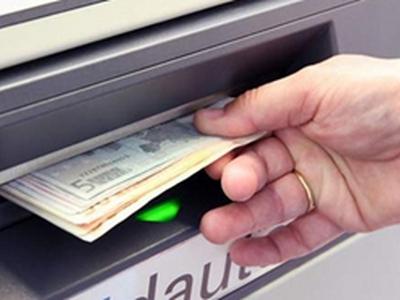 浦发信用卡取现有手续费吗 手续费是多少