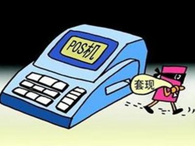 有钱却不还信用卡会有什么后果?