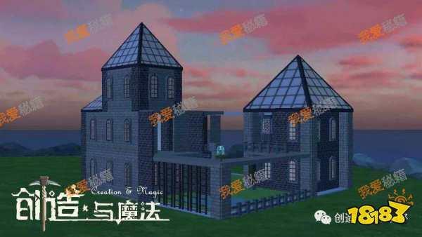 创造与魔法小别墅设计图分享_小别墅外观效果图展示[多图]