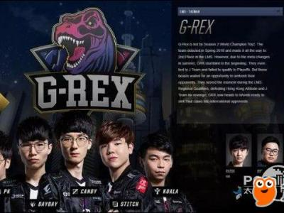 《lol》S8全球总决赛GRX战队介绍 GRX战队是哪个国家的