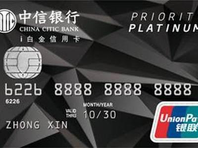 想要中信信用卡 这3张必申!