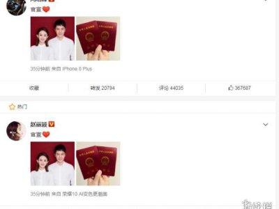 赵丽颖老公是谁 冯绍锋赵丽颖微博宣布结婚是真是假