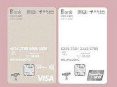 光大京东白条信用卡如何办理?