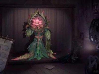 《第五人格》黃衣之主奠柏皮膚曝光 像一只進化失敗的花仙獸