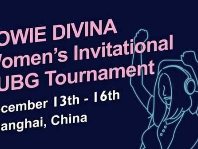 巾帼不让须眉 绝地求生女子大赛 12月上海