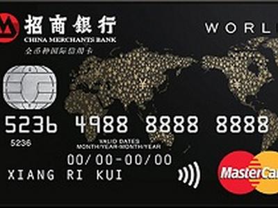 招行尊上白金分期卡你了解吗?说说你不造的白金分期卡