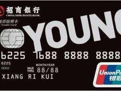 入门标配信用卡 这5张人人推荐!