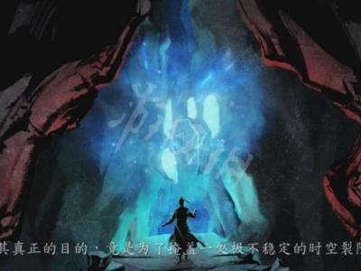 《河洛群侠传》故事背景资料简单介绍 故事背景讲了什么?