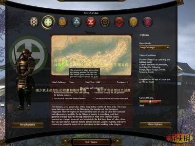 《全面战争:幕府将军2》图文教程攻略