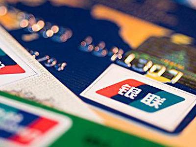 信用卡临时额度可以最低还款吗?信用卡临时额度多久可以申请一次
