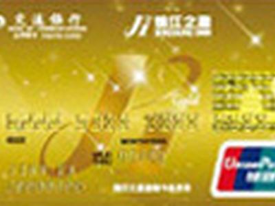 重磅!交通银行信用卡额度多少?年费多少?