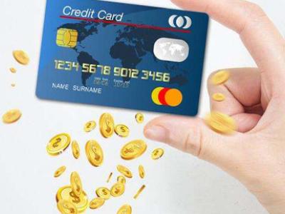 国有四大行信用卡怎么样?详细的养卡技巧送给你!