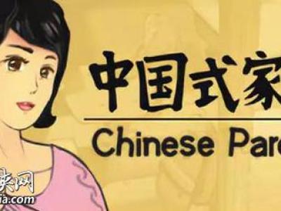 中国式家长怎么当古惑仔头目 中国式家长古惑仔达成攻略