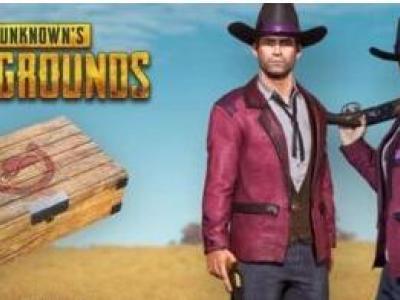 绝地求生西部枪手箱子怎么领 西部枪手箱子领取方法
