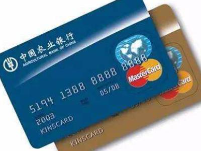 农业银行信用卡好养吗?能让你事半功倍的就这三个技巧!