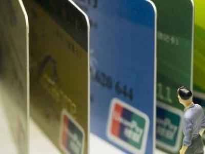 信用卡解冻要注意什么?各种冻结解决技巧送给你~