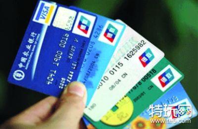 扒一扒:中信悦卡银联金卡额度,年费以及权益