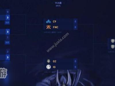 《lol》S8全球总决赛半决赛比赛日程公布