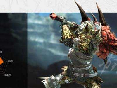 怪物猎人Online武器种类招式表资料大全