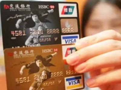 日常生活中信用卡怎么刷卡消费?提高信用卡额度的技巧都在这了!