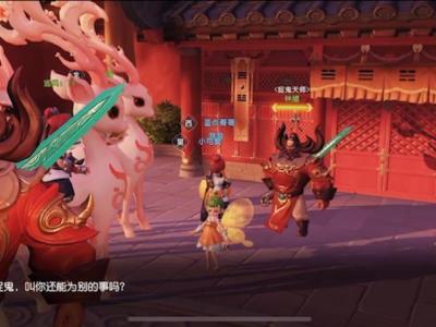 梦幻西游3抓鬼任务怎么玩 抓鬼任务玩法解析